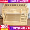 上下床双层床实木儿童床经济子母床简约宿舍成人高低床上下铺木床