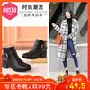 大东网红短靴2018秋冬女靴高跟靴皮带扣水钻时尚靴女