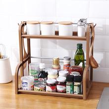 调味料收纳置物架塑料架调料调味品双层架子厨房用品用具小百货
