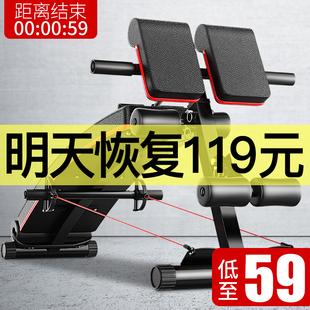 仰卧起坐健身器材家用仰卧板辅助器收腹机锻炼腹肌板罗马椅哑铃凳