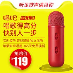 唱吧 ELF全民k歌手机麦克风全名唱歌神器专用小话筒oppo安卓通用儿童话筒直播设备录音手机k歌电容麦