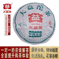 2018年甲级沱茶普洱生茶大益1801批甲沱勐海茶厂100克