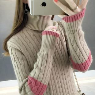 高领毛衣女加厚套头2018秋冬保暖宽松长袖内搭打底针织衫女潮