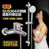 欧式简易磨砂亚光花洒套装家用全铜混水阀浴室淋浴浴缸龙头挂墙式