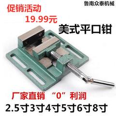 迷你平口钳3 4 5 6 8寸木工台虎钳简易钳台钻小型台钳桌虎钳