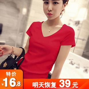 纯棉大红色v领T恤女短袖显瘦夏纯色鸡心领紧身体恤上衣糖果色