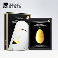 韩国JMsolution玻尿酸蚕丝进口补水保湿JM面膜淡斑提亮抗皱女