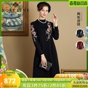 沐兰春秋中国风印花气质针织连衣裙女中长款长袖立领大摆裙
