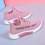 老北京布鞋健步鞋软底妈妈运动鞋透气网鞋时尚休闲单鞋女式