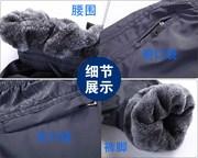 秋冬季运动裤直筒加绒加厚保暖防雨绸防水防风透气男士长裤