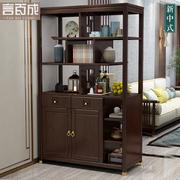 新中式实木间厅柜木质客厅家具玄关酒柜双面隔断屏风门厅现代简约