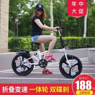 折叠自行车成年变速碟刹减震超轻便携小型迷你男女式学生单车