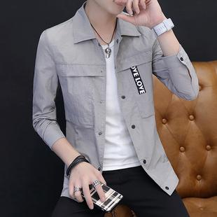 男款韩版帅气2020春秋季运动休闲透气夹克外套潮薄款修身男士褂子