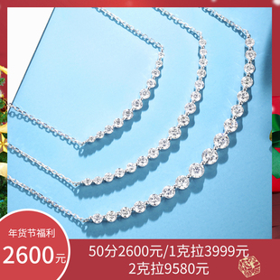 宝石矿工双旦福利 18k白金1克拉微笑钻石项链吊坠真钻锁骨链
