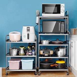 不锈钢厨房置物架落地式多层微波炉架子放锅烤箱多功能家用收纳架