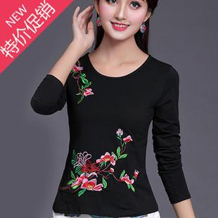 民族风绣花T恤女长袖2019春装中国风女装刺绣大码打底衫