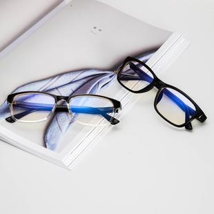电脑眼镜护目镜防辐射眼镜防蓝光电脑镜男女款无度数平光眼镜框架