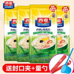 西麦有机燕麦片770g4袋共3080g 五谷营养早餐即食冲饮纯燕麦片