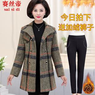 中年女装春秋装毛呢外套40岁格子中长款50中老年妈妈冬装呢子大衣