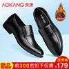 奥康男鞋秋冬男士商务正装皮鞋尖头真皮套脚男单鞋加绒中年爸爸鞋