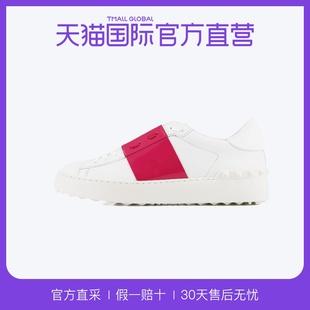 直营Valentino华伦天奴女士OPEN拼色铆钉小白鞋鞋2S0781
