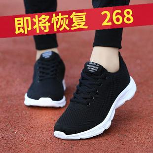 回力女鞋2021年夏季透气网面休闲运动鞋女学生轻便跑步旅游鞋
