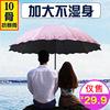 晴雨伞折叠女两用黑胶大号双人三折太阳伞防晒防紫外线清新遮阳伞