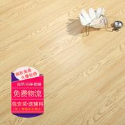 强化复合地板防水封蜡耐磨浮雕12mm环保办公家用木地板