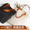 帆布袋棉麻印logo图案空白折叠简约订制环保手提购物包女单肩