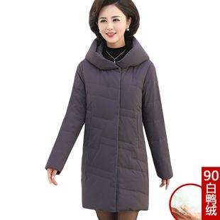 中年中老年女冬装外套洋气高贵棉服妈妈穿的时尚羽绒服中长款