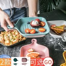 北欧盘子家用个性创意好看菜盘网红ins异形餐具餐盘碟子日式套装