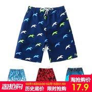 泳裤男士沙滩裤五分快干时尚款温泉宽松成人舒适大码潮男游泳装备
