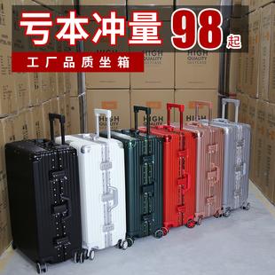 ins复古行李箱20直角铝框拉杆箱24旅行箱28密码箱万向轮26寸男女