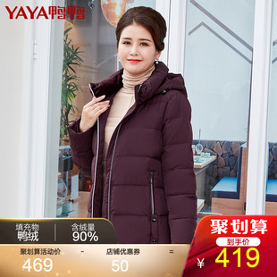 鸭鸭中老年外套女妈妈装羽绒服2018立领可脱帽短款冬装