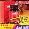 红鸭子参蚕片天蚕含片玛咖精片玛卡男性成人非保健品食品
