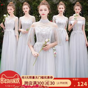 伴娘服女2018秋冬季长款灰色闺蜜姐妹团礼服婚礼年会晚礼服裙