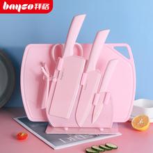 拜格陶瓷宝宝辅食具套装家用婴儿餐具菜菜板工具专用组合水果