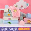 毛巾儿童婴儿口水巾宝宝洗脸巾面家用比纯棉吸水小方巾软卡通小孩