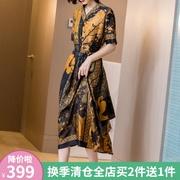 2021春夏大牌姜黄色真丝连衣裙女气质时尚宽松大码不规则底摆