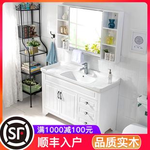 橡木浴室柜实木卫生间落地式现代简约洗脸洗手卫浴台盆组合洗漱台