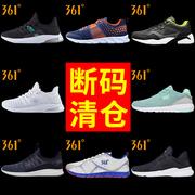 361男鞋女鞋运动鞋男断码气垫跑步鞋361度秋冬季鞋子