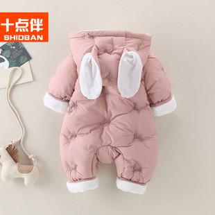 新生婴儿儿衣服秋冬女宝宝冬装6个月婴幼儿连体衣加厚男外出抱衣