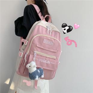书包女韩版高中初中生校园背包小学生三到六年级轻便大容量双肩包