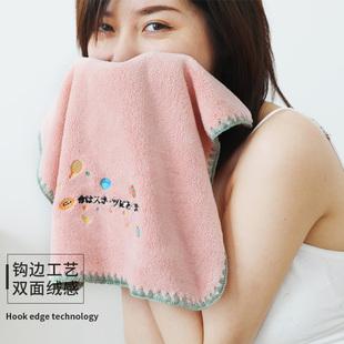 洗脸小方巾正方形四方毛巾比纯棉吸水不掉毛家用挂式擦手巾面巾