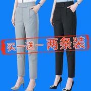 哈伦裤女夏季薄款冰丝棉麻女裤2021宽松休闲裤子女显瘦九分裤