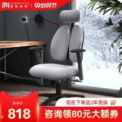电脑椅人体工学椅工程学电竞座椅游戏转椅家用舒适办公椅靠背椅子