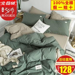 北欧风全棉四件套纯棉水洗棉床笠被套网红款床单三件套床上用品4