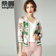 春夏V领空调开衫7分袖时尚显瘦真丝防晒短外套印花女流行欧美