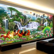 2021钻石画客厅家和万事兴山水风景画八骏图八匹马十字绣满钻
