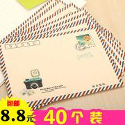浪漫韩国复古创意情书牛皮纸爱心简约信纸信封套装文艺小清新邮寄
